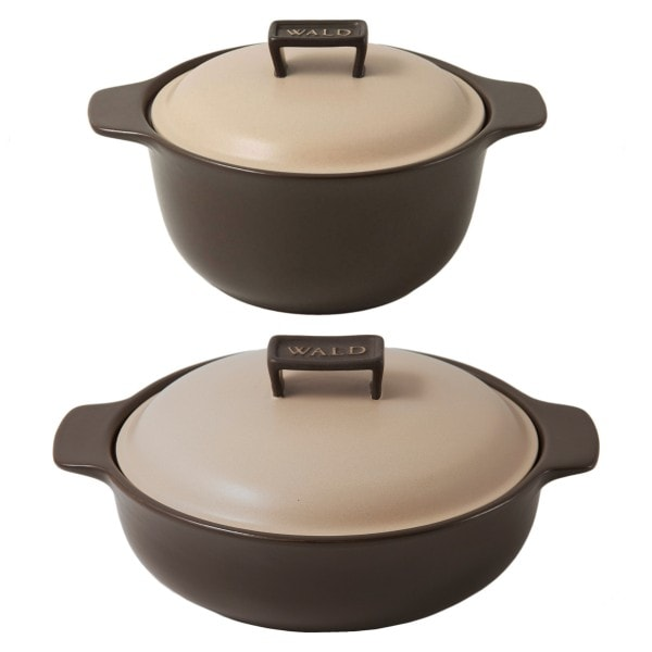 WALD 2er-Set Keramik-Kochtöpfe klein, braun