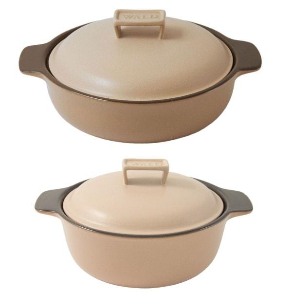 WALD 2er-Set Keramik-Kochtöpfe Induktion beige